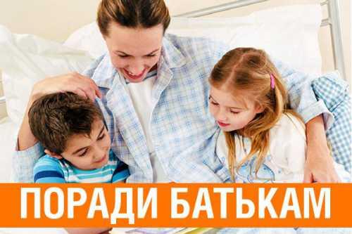 5 советов родителям от детей