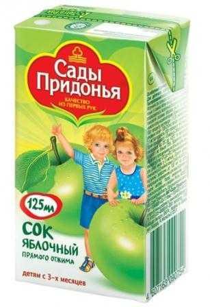 Детский сок: особенности производства