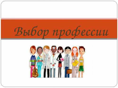 Астролог, таролог, эзотерик