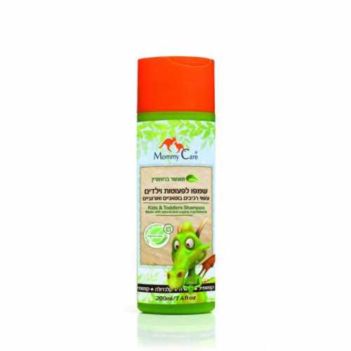 В составе моющей основы указаны ингредиенты моно и диглицериды жирных кислот, бетаины, лимонная или сорбиновая кислота эфирные масла, растительные экстракты