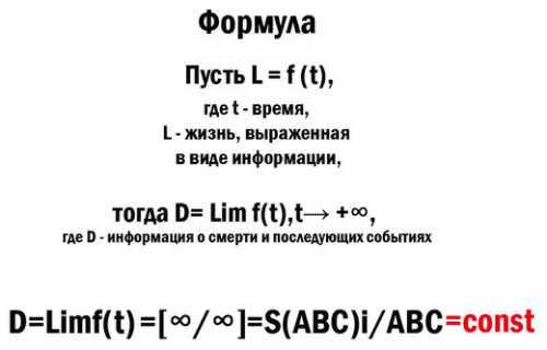 Уральский студент Юрий Берланд: Доказал жизнь после смерти