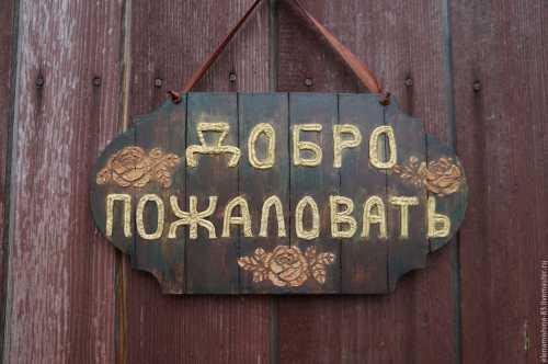 Добро пожаловать на Октоберфест